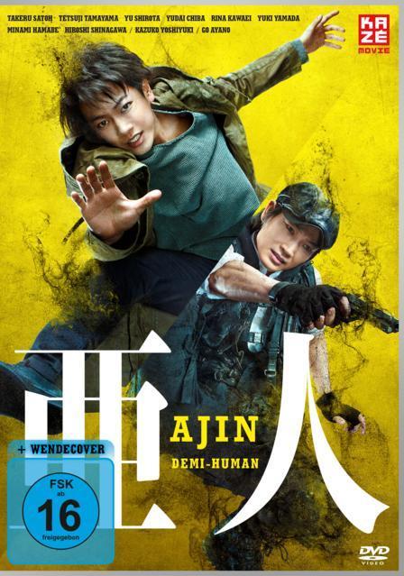 Image of Ajin: Demi-Human - The Movie
