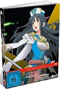 Image of Arifureta Vol.3