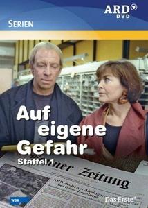 Image of Auf eigene Gefahr (01. Staffel, Folge 1-13)