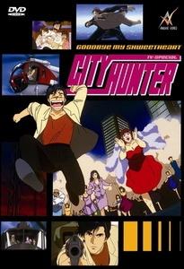 Image of City Hunter: Goodbye my Sweetheart