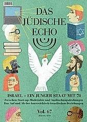 Das Jüdische Echo 2018/19 - 5779.  - Buch