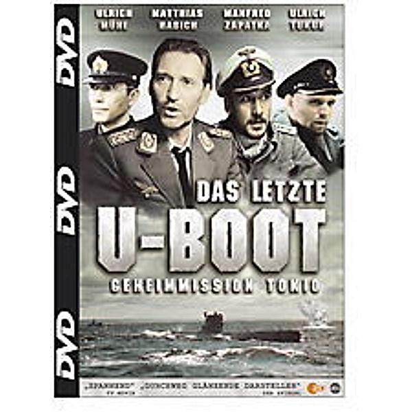 Das Letzte U Boot Geheimmission Tokio Dvd Weltbild De