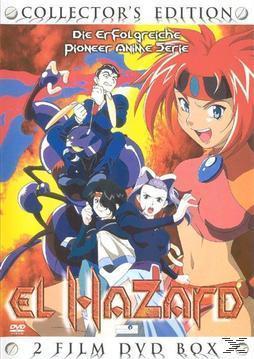 Image of El Hazard - Collector's Edition - Vol. 1 Collector's Edition
