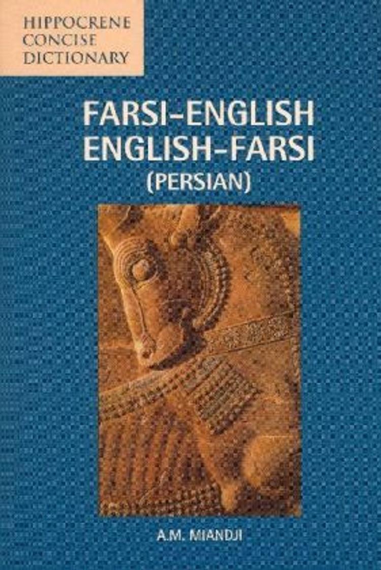 Farsi English/English Farsi Persian Concise Dictionary