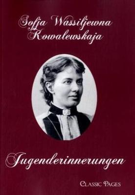 Jugenderinnerungen - die Bekanntschaft zu F. M. Dostojewski und ihre rührende Verliebtheit in diesen gro�en
