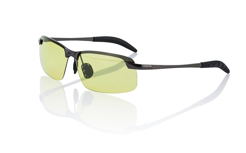 Kontrastbrille Spezial jetzt bei Weltbild.at bestellen