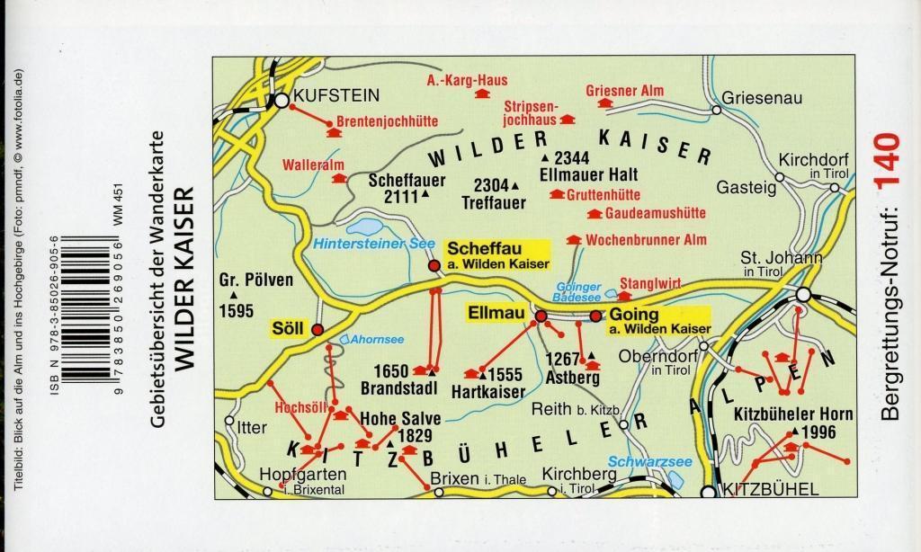 Pumuckl Fahrrad!! in 81369 München für € 45,00 zum Verkauf