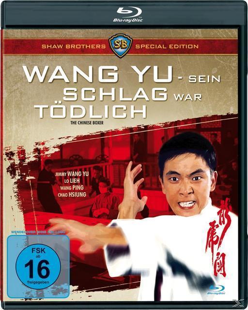 Image of Wang Yu - Sein Schlag war tödlich Special Edition