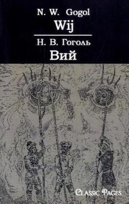 Wij - Nikolai W. Gogol